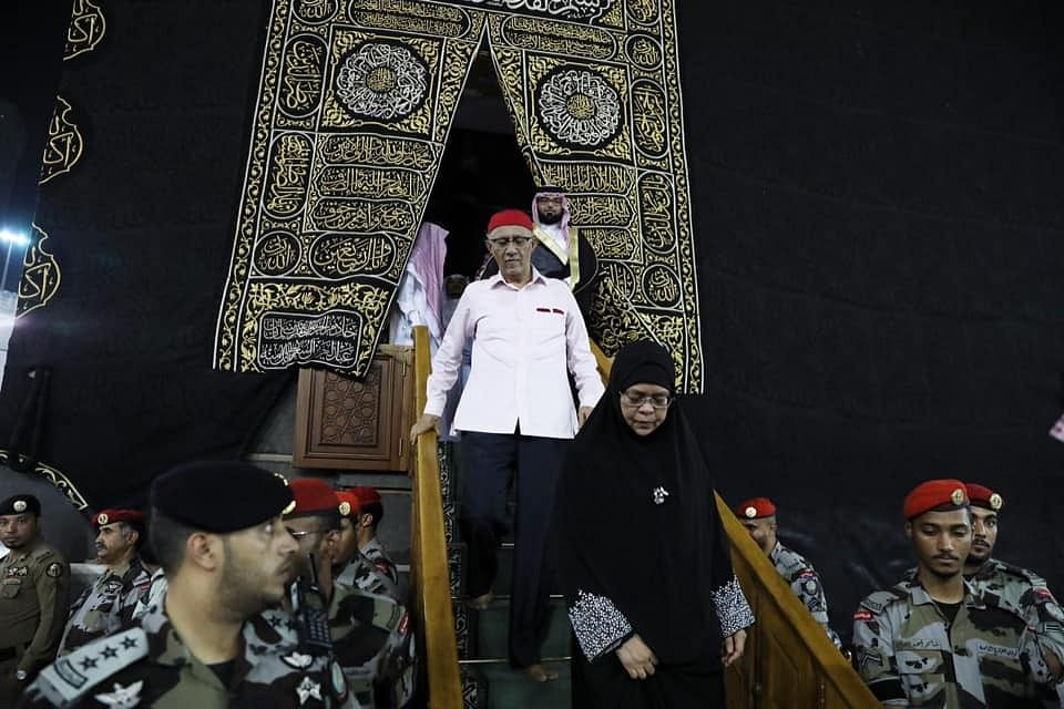 Halimah Yacob grateful to Saudi Arabia for giving her and her delegation special access to the Raudhah at Masjid Nabawi and the Holy Kaabah at Mecca, holy sites for Muslims