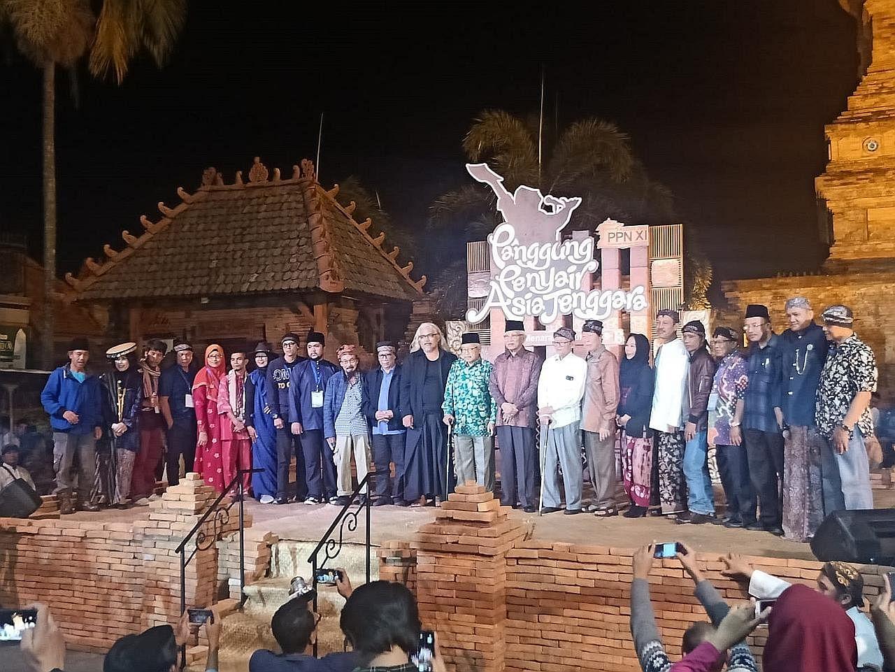 Antologi puisi penyair Nusantara dilancar
