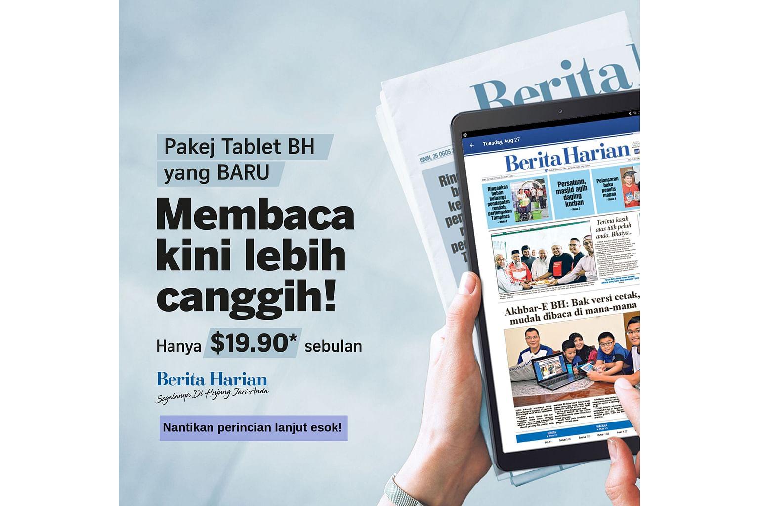 Pakej langganan istimewa Tablet BH dilancar 18 September
