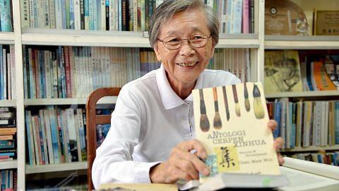 Penterjemah perintis Melayu-Cina terus aktif terjemah karya sastera