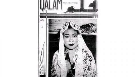 Pejuang tulisan Jawi