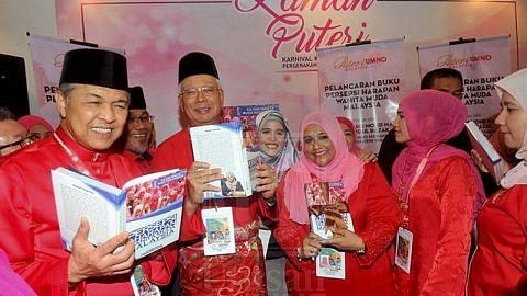 Zahid: Umno bukan rasis, terus tegar pertahan teras politik kongsi kuasa PERHIMPUNAN AGUNG UMNO