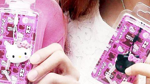 Ada pihak ambil kesempatan jual semula gelang kunci Hello Kitty EZ-Link pada harga lebih tinggi dalam talian