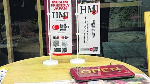 KEMBARA Kian mudah cari sajian halal di Tokyo, Osaka