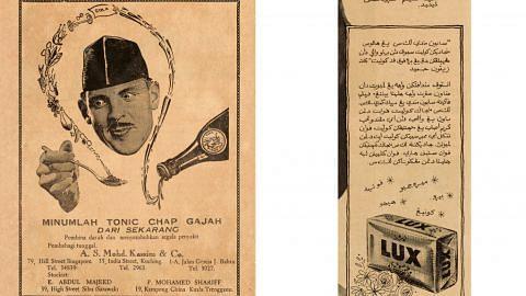 Iklan gambarkan sikap dan gaya hidup masyarakat Melayu