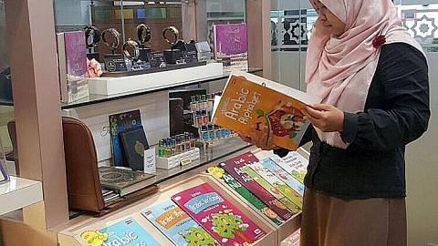 Daya usaha baru Mujahidin dekatkan lagi masyarakat dengan masjid