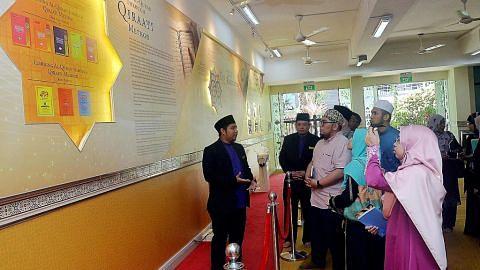 Rombongan dari Terengganu timba ilmu pelbagai program masjid di sini