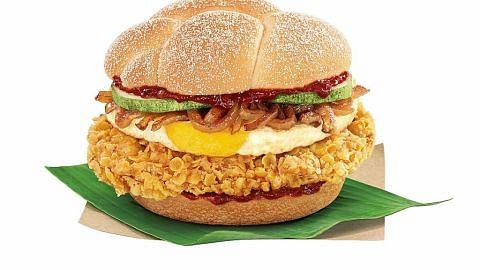 Burger nasi lemak, cendol dan minuman bandung khas