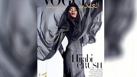 Yuna hiasi muka depan 'Vogue Arabia'