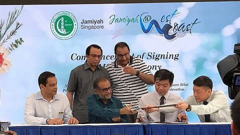 Jamiyah lancar pusat kegiatan belia di West Coast