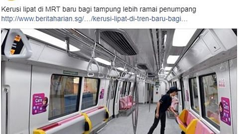 Kerusi Lipat MRT
