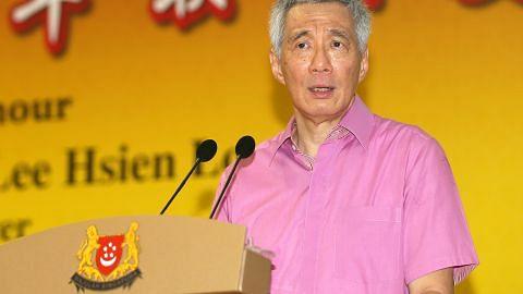 PM Lee: Lebih banyak dana rizab digunakan, lebih pantas ia akan habis