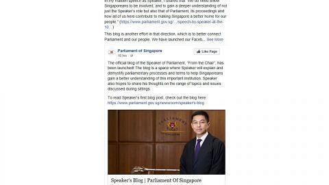 Speaker lancar blog, didik rakyat tentang proses Parlimen