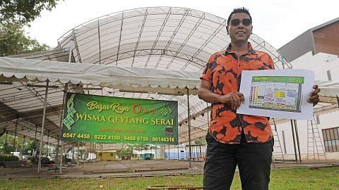 Bazar Raya WGS bakal muatkan lebih 200 gerai bertema