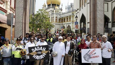 Kempen 'Dadah Itu Haram' bertujuan tingkat kesedaran