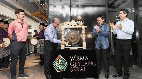 WGS jadi hab bagi badan Melayu/Islam