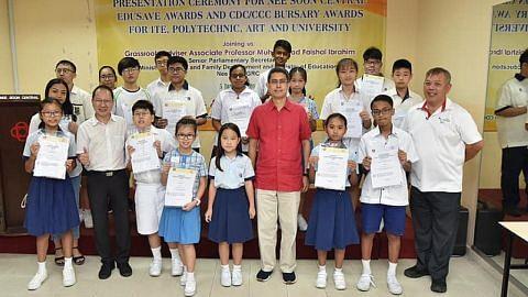 Anugerah rai kecemerlangan pelajar
