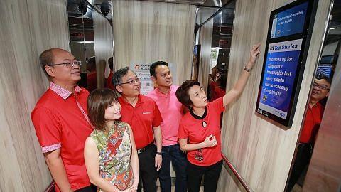 Skrin video di 1,600 lif, lobi HDB di Chua Chu Kang