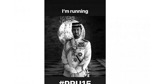 Putera Sultan Johor bertanding dalam pilihan raya umum?