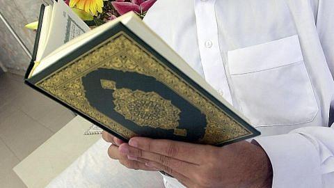 Mufti: Pegang pengajaran dalam surah Al-Isra