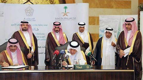 Saudi peruntuk tanah untuk bina lapangan terbang haji dan umrah