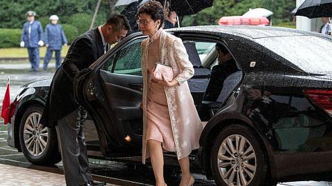 China nafi laporan gantikan Carrie Lam