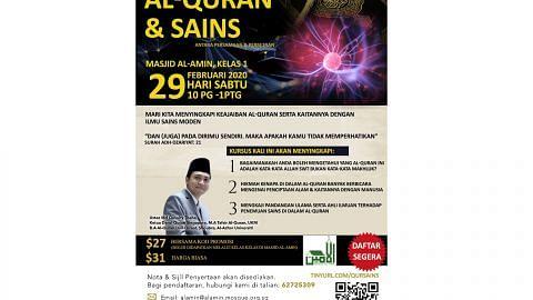 Masjid Al-Amin kupas ilmu alam kehidupan, sains