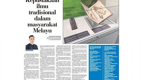 Ikuti rencana kerjasama BH, Taman Warisan Melayu