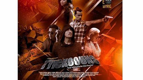 Pawagam dalam talian 'ewayang' saji filem jenayah lakonan bintang Nusantara