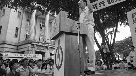 PM Lee: PAP perlukan mandat kuat demi harungi krisis segenerasi