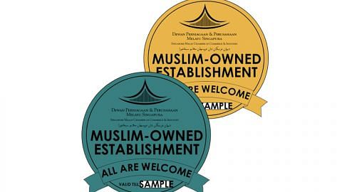 Jumlah F&B dapatkan logo niaga milik Muslim DPPMS meningkat