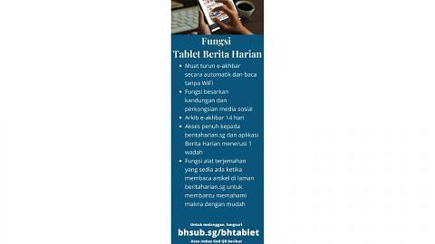Pengalaman baca akhbar lebih canggih dengan Tablet BH