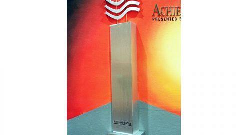 FairPrice tampil sebagai penyampai baru Anugerah Jauhari BH