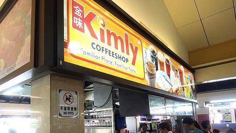 Kimly, TenderFresh kerjasama buka kedai halal di Clementi