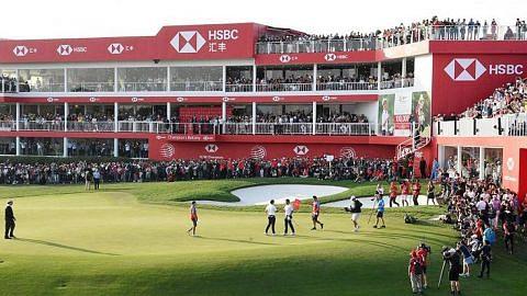 Kejohanan Dunia Wanita HSBC dijangka kembali tahun depan GOLF