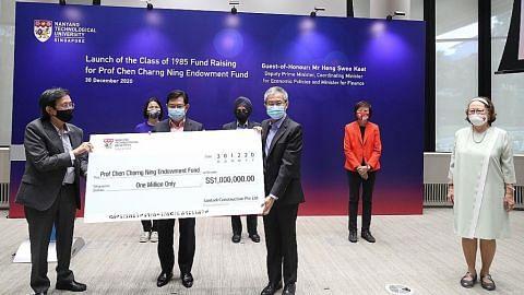 Kumpulan pertama pelajar kejuruteraan NTU lancar dana endowmen