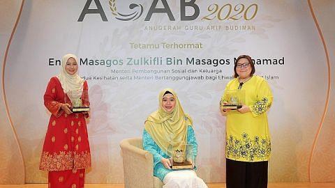 Pencalonan dibuka bagi Anugerah Guru Arif Budiman 2021 PENCALONAN ANUGERAH GURU ARIF BUDIMAN (AGAB) 2021