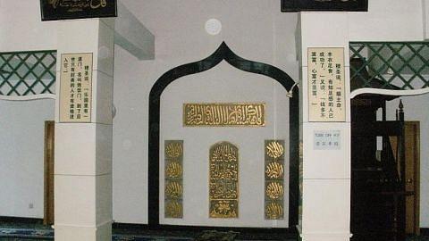 Suzhou dan sejarah Islam di China