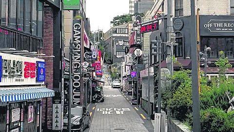 RENCANA ISLAM di Korea Selatan