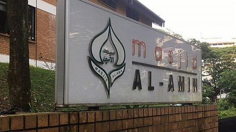 Bantu projek wakaf Iltizam Masjid Al-Amin