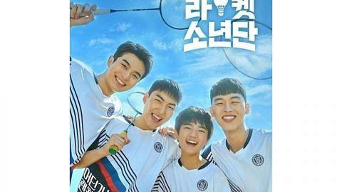 Bakat muda hidupkan drama Korea tentang badminton