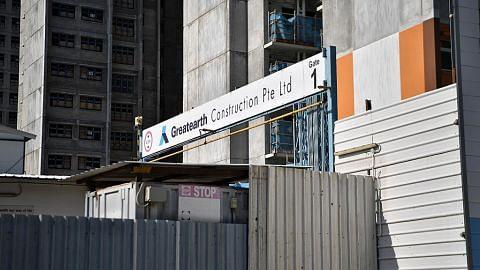 Firma binaan Greatearth hutang $70 juta kepada beratus syarikat