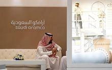 Andaian S'pura dapat IPO Saudi Aramco kian meningkat