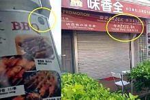 Kafe lucutkan logo halal palsu selepas dimaklum Muis