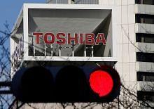 Toshiba dijangka tidak dapat menakat kerana rugi besar dalam niaga nuklear