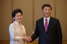 Carrie Lam angkat sumpah sebagai Ketua Eksekutif baru HK