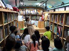Pengalaman hebat Rilla di Korea S