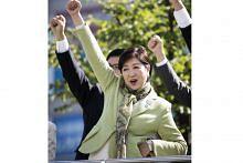 CIK YURIKO KOIKE Gabenor Tokyo Yuriko Koike 'ninja bergincu' tak gentar berjuang