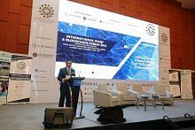 Tubuh firma urus wakaf serata dunia guna teknologi 'blockchain'