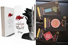 Novel antara usaha terbaru mempromosi Jawi